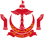 Emblem_of_Brunei(SMALL).png