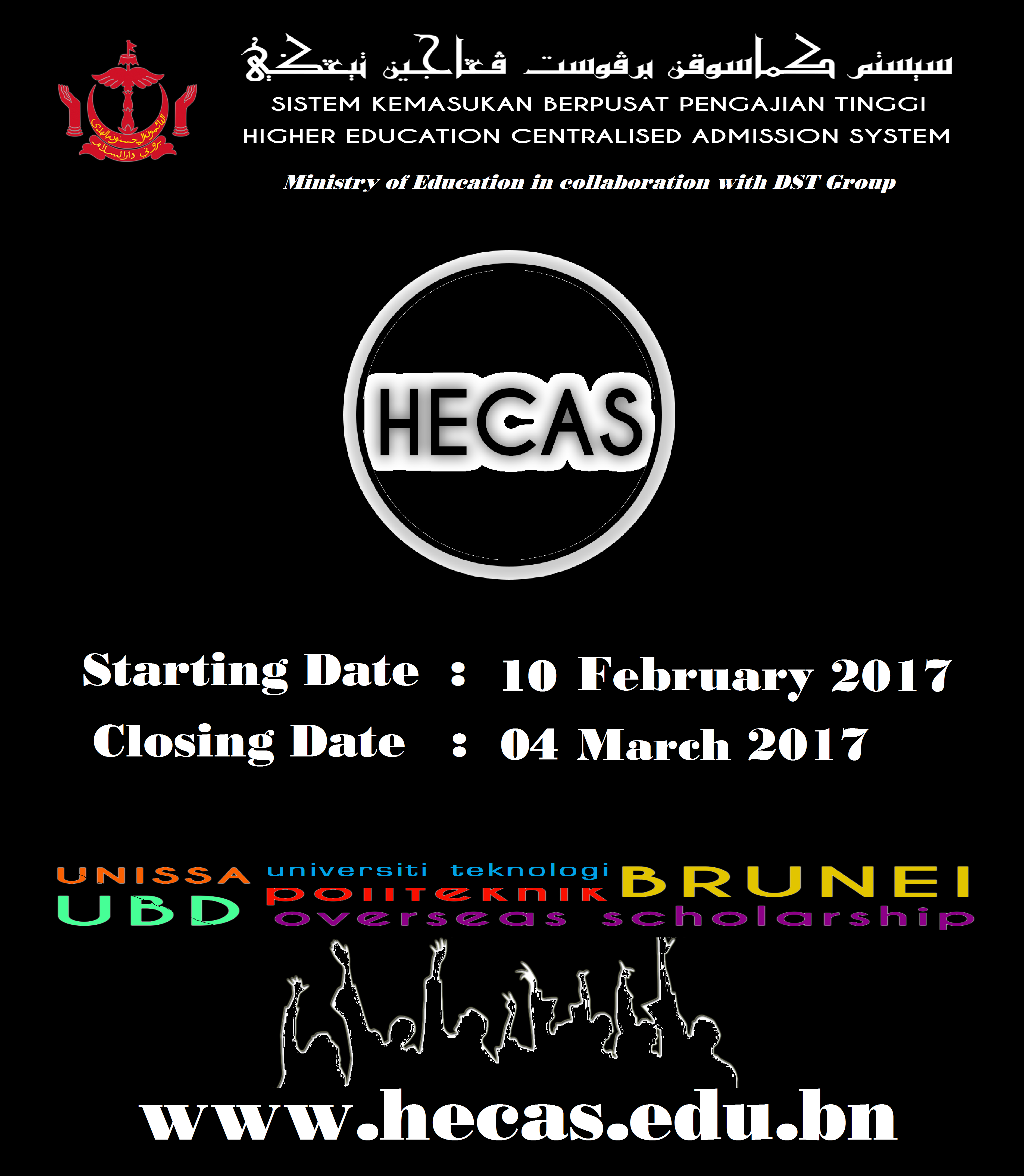 HECAS Poster for MoE Website 08Feb2017.png